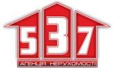 Агенція нерухомості 537